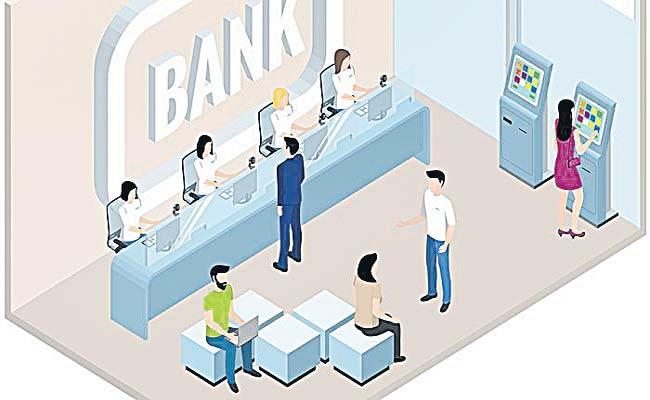 RBI Consumer Confidence Survey On Banks - Sakshi
