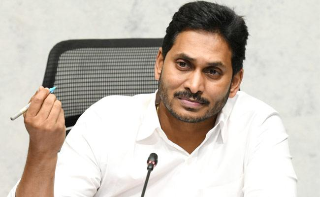 CM YS Jagan Video Conference With District Collectors - Sakshi