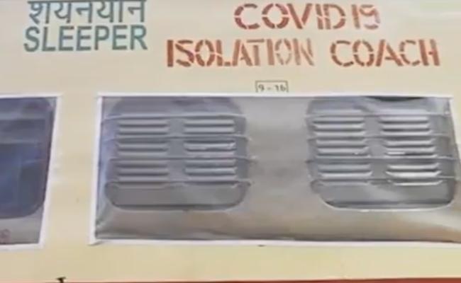 4K Covid Coaches, 64k Isolation Beds Arranged Indian Raiways - Sakshi