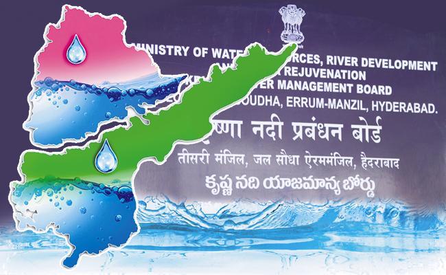 Krishna Board failure to resolve issues arising between the two telugu states - Sakshi