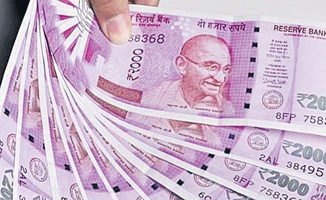 Telangana Govt Employees April Salary Bills As Per Current Pay Scale - Sakshi