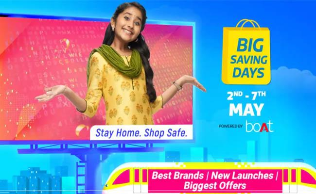 Flipkart Announces Its Big Saving Days Sale - Sakshi