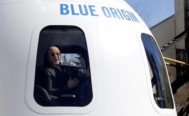 Blue Origin Protests NASA Awarding Of Moon Lander Contract To Spacex - Sakshi