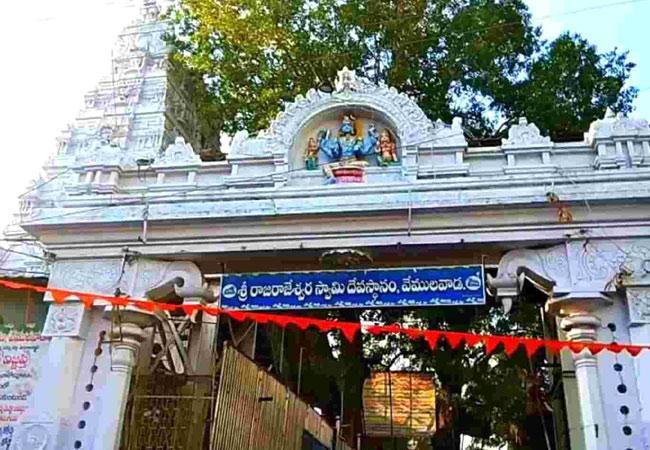 Laddu Prasadam Scam In Vemulawada Rajanna Temple  - Sakshi