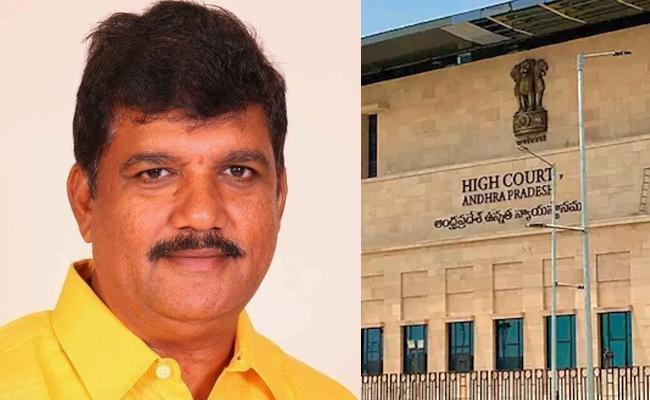 AP High Court Dismisses TDP Leader Narendra Quash Petition - Sakshi