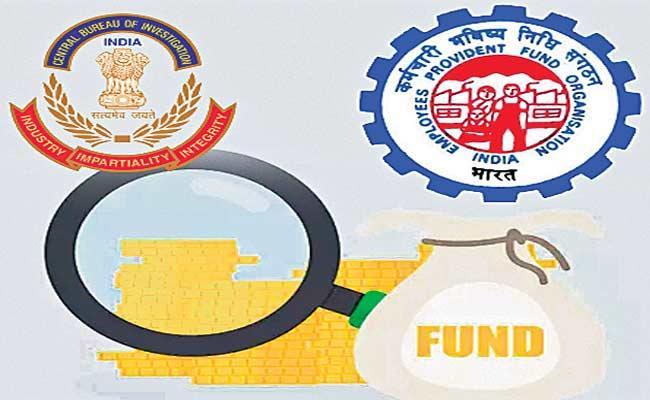 Kadapa EPF Scam Case To CBI - Sakshi