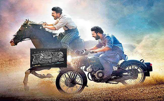 RRR Movie Action Sequences Highlight - Sakshi