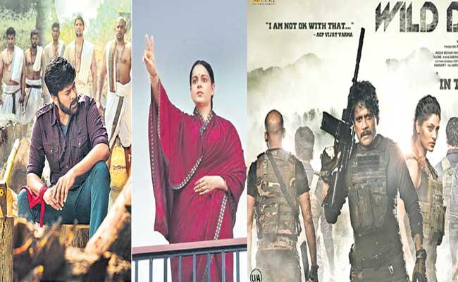 Impact of the COVID-19 pandemic on cinema Industry - Sakshi