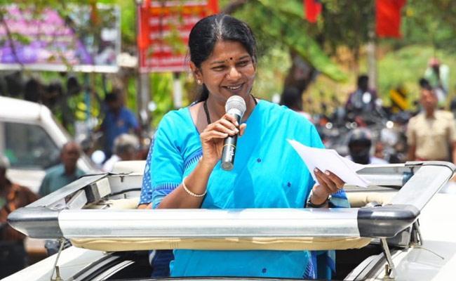 DMK MP Kanimozhi Tests Corona Positive - Sakshi