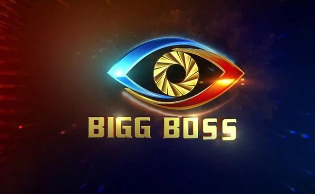 Bigg Boss 5 Telugu Show Start On July First Week Sources Say - Sakshi