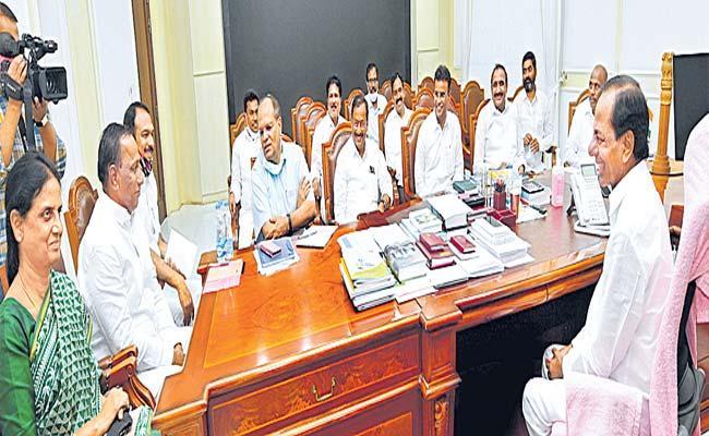 CM KCR Review Meeting On Economic Growth Of Telangana - Sakshi