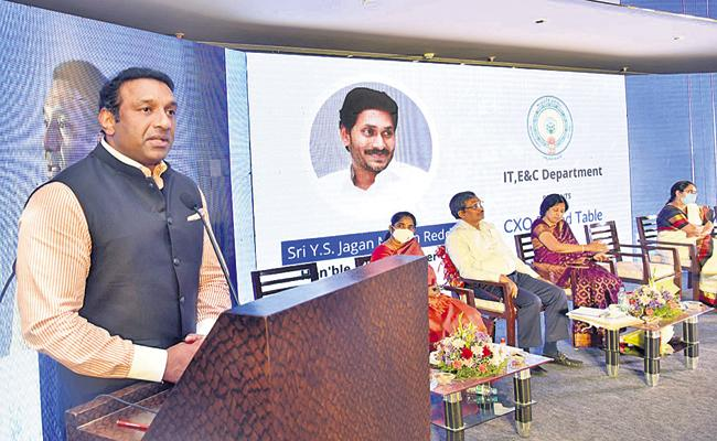 Goutham Reddy says that AP Govt is giving highest priority to IT sector - Sakshi
