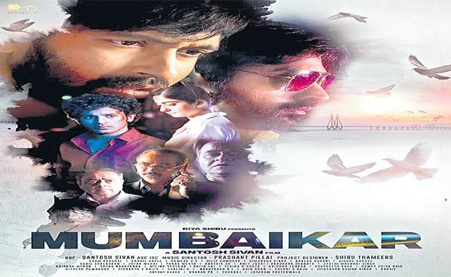 Vikrant Massey Turns 34, Reveals First Look Of Mumbaikar - Sakshi