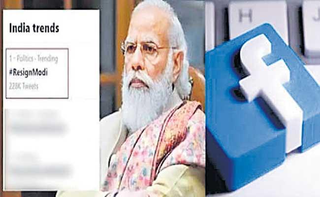 Blocked hashtag calling for PM Narendra Modi resignation by mistake - Sakshi