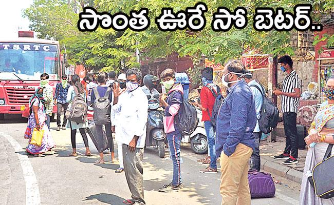 Local To Global Photo Feature In Telugu April 30, 2021 - Sakshi