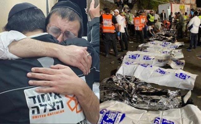 Israel: 44 Killed In Stampede Religious Festival - Sakshi