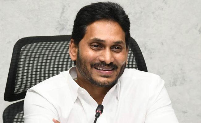 CM Jagan Review On 3 Rd Phase Vaccination - Sakshi