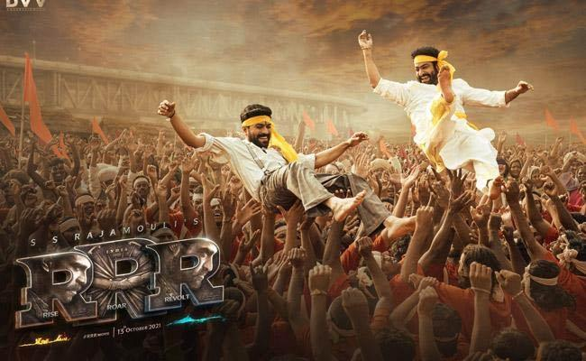 Ram Charan And Jr NTR Jail Scenes In RRR Movie Will Give Goosebumps To Fans - Sakshi