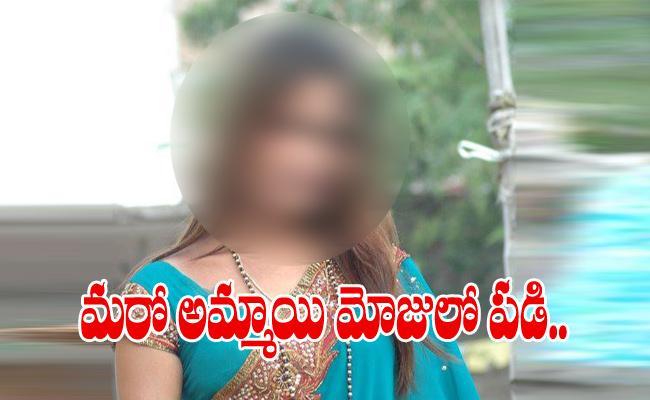Hijra Gave Cheating Complaint In Kushayguda Police Station - Sakshi