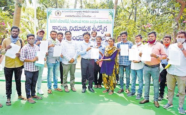 14 Thousand Youth Employed In Singareni Collieries Company - Sakshi