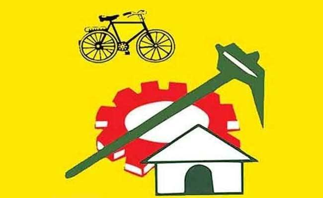 Five TDP MPTC Candidates Resign In Kuppam - Sakshi