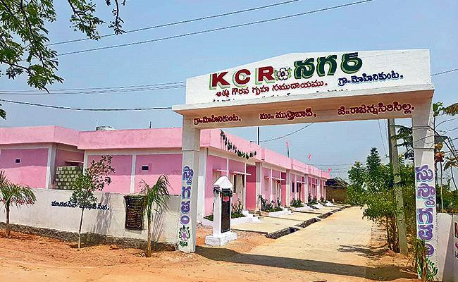 Mohinikunta Named Hutless Village Telangana Double Bed Room Scheme - Sakshi