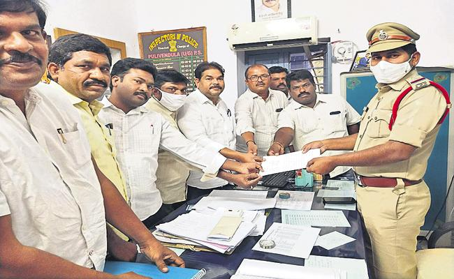 Complaint against Pawan In Pulivendula Urban Police Station - Sakshi