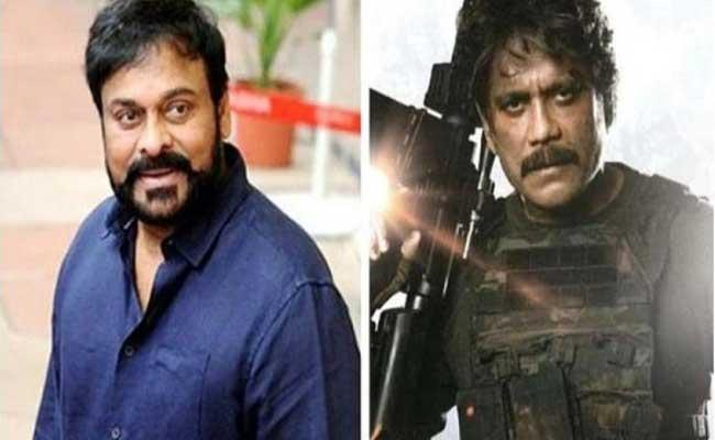 Megastar Chiranjeevi Review On Nagarjuna Akkineni Wild Dog Movie - Sakshi