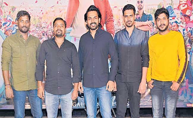 Karthi Speech At Sulthan Movie Press Meet - Sakshi