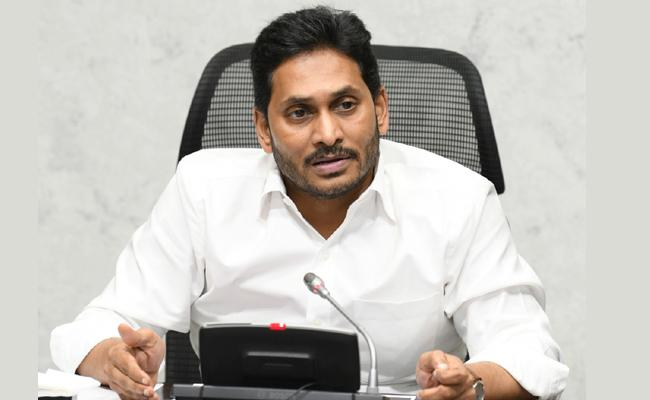 YS Jagan Mohan Reddy Review Meeting On Agriculture And Its Related Departments - Sakshi