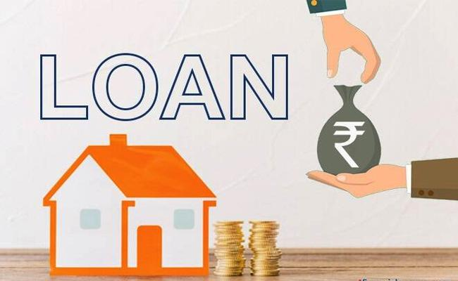 Which bank is offering lowest interest rate on home loan - Sakshi