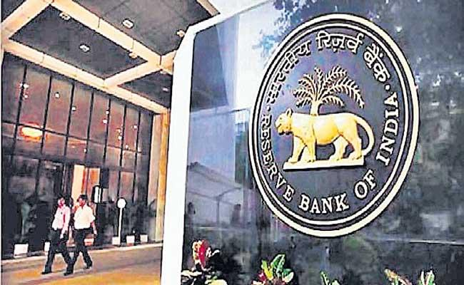 Reserve Bank of India expected to hold rates this week - Sakshi