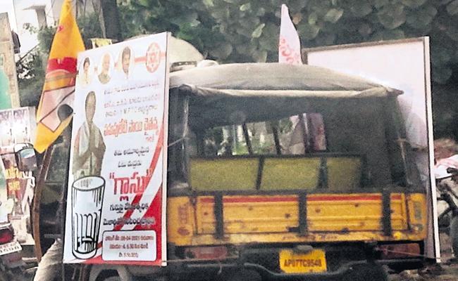 Janasena And TDP parties are mutually supportive - Sakshi