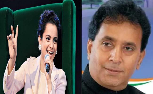Kangana Ranaut Reacts to Anil Deshmukh Resignation - Sakshi