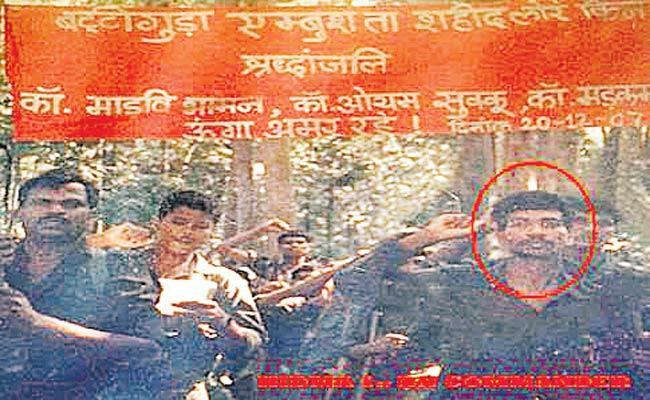 Chhattisgarh: Maoists Want names Of Mediators For Release Of CRPF Man - Sakshi