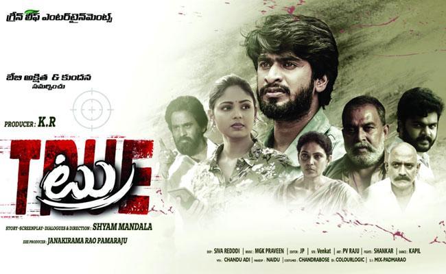 Investigative Thriller True Movie First Look Poster Release - Sakshi
