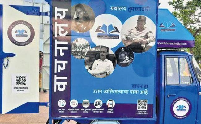 Maharashtra IT Professional Starts Moving Library Lets Read India - Sakshi