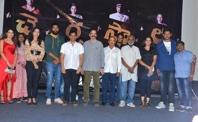 Cherasala Teaser Released By SV Krishna Reddy - Sakshi