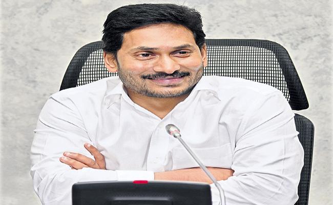 CM Jagan High Level Review on Agricultural Infrastructure - Sakshi