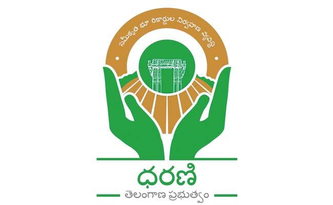 Many Farmers In The State Are Suffering Due To The Dharani Portal - Sakshi