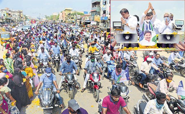 Huge rally in Srikalahasti - Sakshi