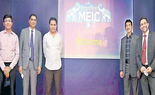 Medtronic sets up largest R and D centre in Hyderabad - Sakshi