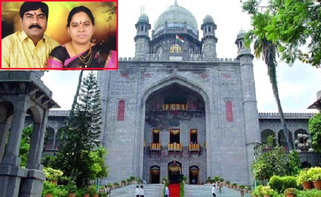 Lawyer Couple Murder Case: Charge Sheet To File By May 17 - Sakshi