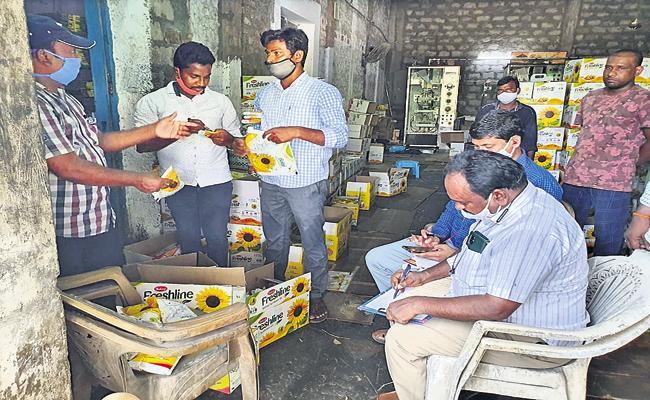 Attacks On Oil Mills In Andhra Pradesh - Sakshi