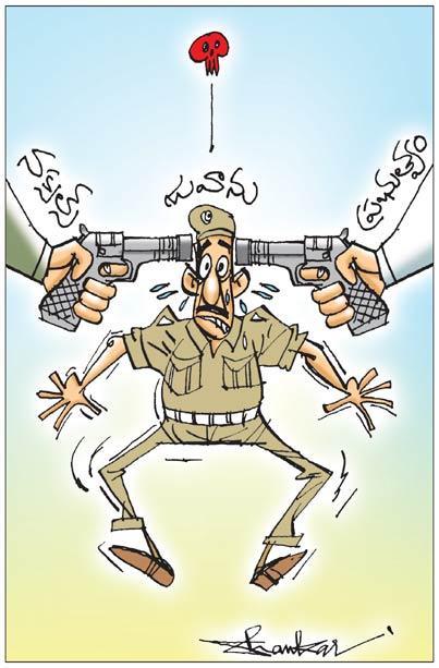 Sakshi Cartoon 08-04-2021