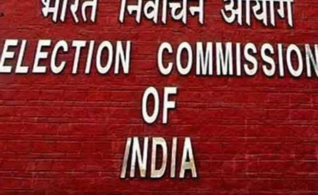 Election Commission on issued a notice to Mamata Banerjee - Sakshi