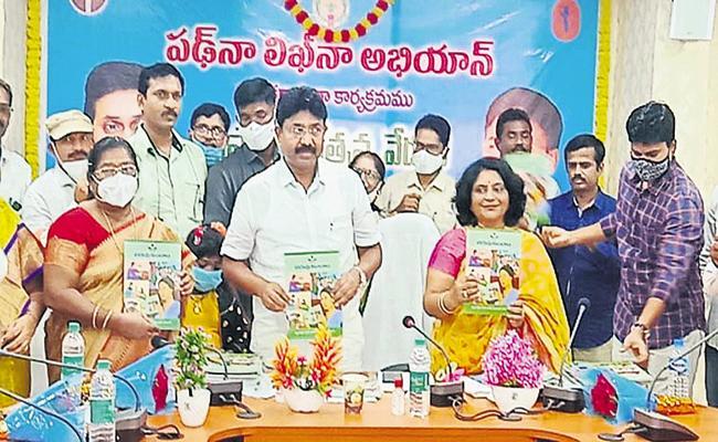 Adimulapu Suresh Comments On Literacy program In AP - Sakshi