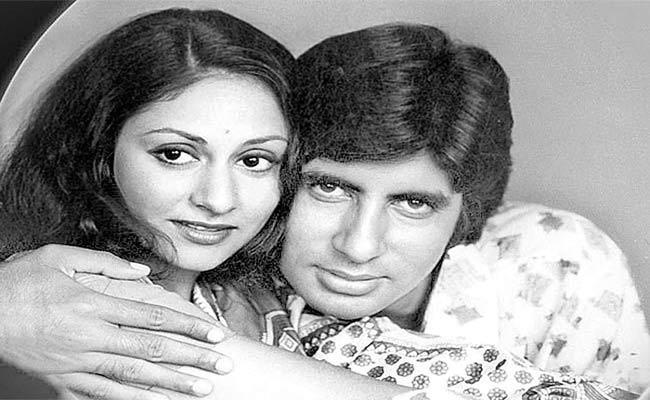 Jaya Bachchan Birthday Special Interesting Story - Sakshi