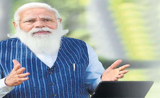 Pariksha Pe Charcha Narendra Modi Talk With Students Through Video Conference - Sakshi