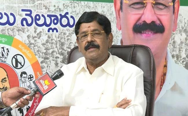 YSRCP MLA Anam Ramanarayana Reddy Comments On Chandrababu - Sakshi